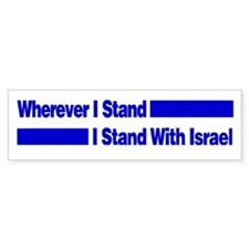 I Stand With Israel Bumper Bumper Sticker