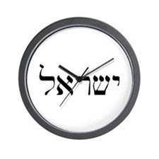 Isreal in Hebrew Wall Clock
