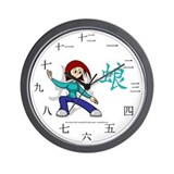 Fu-Q Val Wall Clock