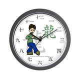 Fu-Q Richard Wall Clock