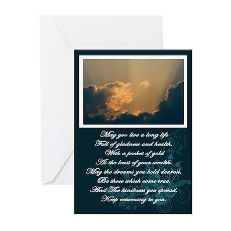 Uplifting Irish Blessing Greeting Cards (Pk of 10)