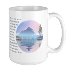 Prayer of jabez Mug