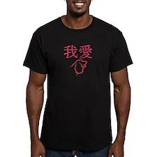 Troopa Shirt