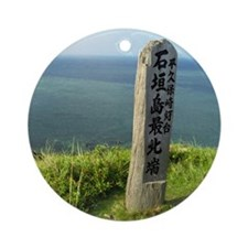 Ishigaki North Ornament (Round)