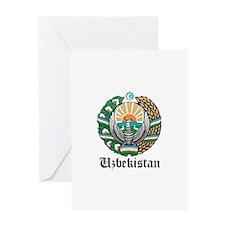 Uzbekistani Coat of Arms Seal Greeting Card