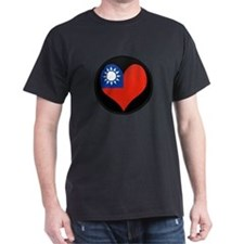 I love taiwan Flag T-Shirt