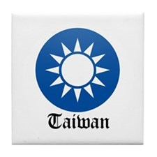 Taiwanese Coat of Arms Seal Tile Coaster