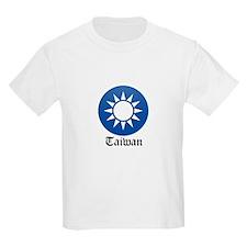 Taiwanese Coat of Arms Seal T-Shirt