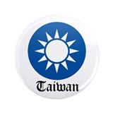 "Taiwanese Coat of Arms Seal 3.5"" Button"