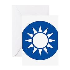 taiwan Coat of Arms Greeting Card