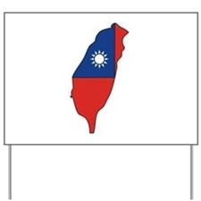 taiwan Flag Map Yard Sign