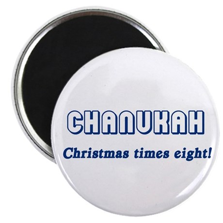 Chanukah - Christmas X8 Magnet