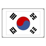 South Korea Coat of Arms Banner