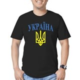 Ukraine Colors T