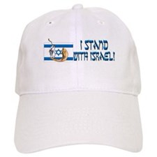 Cute Messianic jewish Baseball Cap