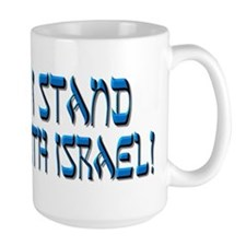 Unique Messianic jewish Mug