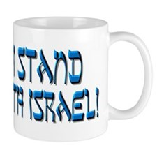 Funny Messianic Mug