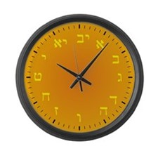 Hebrew Numeral Large Wall Clock (Golden Sands)