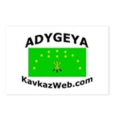 Postcards (Package of 8) ADYGA