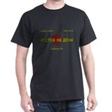 Rostov-on-Don (Established) - Men's T-Shirt