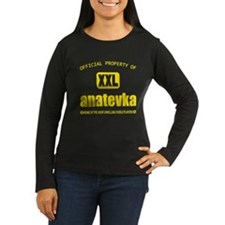 Property of Anatevka T-Shirt