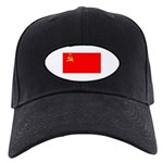 USSR Blank Flag Black Cap