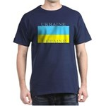 Ukraine Ukrainian Flag Navy BLue T-Shirt