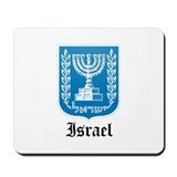 Israeli Coat of Arms Seal Mousepad