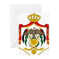 Jordan Coat of Arms Greeting Card
