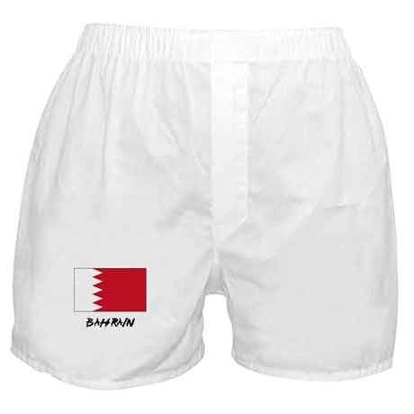 Bahrain Flag Boxer Shorts