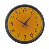 Eastern Arabic Large Wall Clock (Golden Sands)