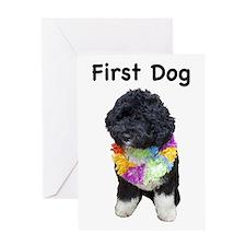 First Dog Bo Greeting Card