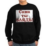 Blyad' Sweatshirt (dark)