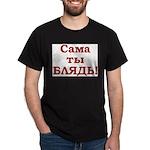 Blyad' Dark T-Shirt