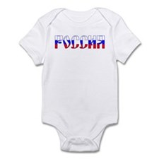 Russia Infant Bodysuit