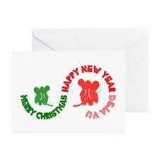 mc hny greeting cards (Pk of 10)