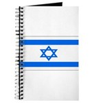 Israel Jewish Flag Journal