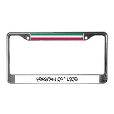 Persian Fo' Life License Plate Frame