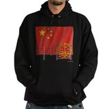 Flag of China (native lingo) Hoodie