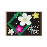 Kanji For Cherry Blossom Rectangle Magnet