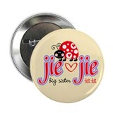 "Jie Jie 2.25"" Button (10 pack)"