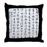 Chinese Art Throw Pillow