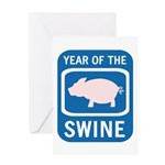 Year of the Swine Greeting Card