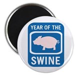 "Year of the Swine 2.25"" Magnet (10 pack)"