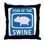 Year of the Swine Throw Pillow