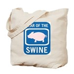 Year of the Swine Tote Bag