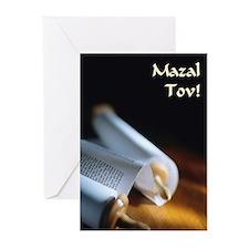 3-192_V_F mazal tov Greeting Cards