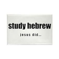 Study Hebrew Magnet