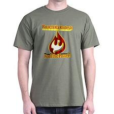Feel the Power! T-Shirt