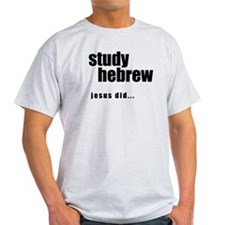 Study Hebrew - Jesus